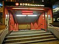 HK Shum Shui Po 東京街 Tonkin Street night MTR Cheung Sha Wan Road Station entrance n A3 name sign Oct-2013.jpg