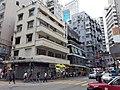 HK TST 尖沙咀 Tsim Sha Tsui June 2020 SS2 605.jpg