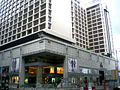 HK TST Sheraton Hong Kong Hotel & Towers Rainy Day a.jpg