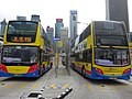 HK WCNTPTI WanChai North Bus Terminus Hung Hing Road Oct-2015 DSC CityBus 930 930A 930X stop signs.JPG