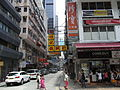 HK Wan Chai Thomson Road Salson House n red General n Brandt shop sign Come Buy take-away Taiwan tea shop Aug-2012.JPG