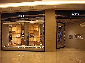 HK West Kln Elements mall shop TOD's Group.JPG