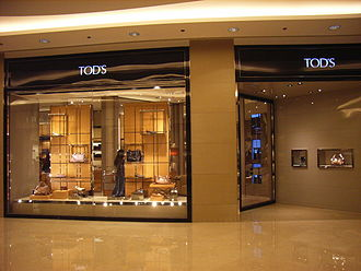 Made in Italy - Tod's shop in Hong Kong.