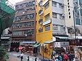 HK tram view 西營盤 Sai Ying Pun 德輔道西 Des Voeux Road West January 2019 SSG 23 Ko Shing Street.jpg