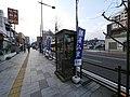 Hachimancho, Hachioji, Tokyo 192-0053, Japan - panoramio (22).jpg