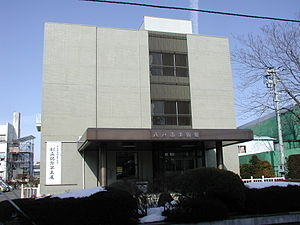 Hachinohe City Museum of Art.jpg