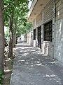 Hafez street after Imamzadeh-ye Ali (28640999866).jpg