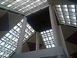 Haikou Meilan International Airport 20150501 122914.jpg
