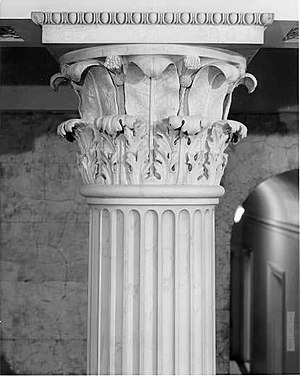 Hall of Columns - Capital of one of the columns.