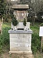 Hamao Shrine in Kashii Shrine.jpg