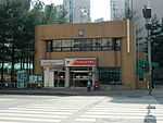 Hanam Changu Post office.JPG