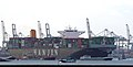 Hanjin Green Earth (ship, 2013) 001.jpg