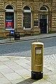 Hannah Cockroft's gold postbox in Halifax, West Yorkshire (1).jpg