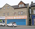 Happy Buddha Takeaway - Tong Street - geograph.org.uk - 1734452.jpg