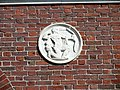 Harvard-Yenching Institute decoration - DSC05396.JPG