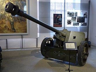 7.5 cm Pak 40 - A Pak 40 75 mm anti-tank gun, displayed in the Museum of Military History, Vienna.