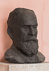 Heinrich Lammasch (Nr. 19) - Bust in the Arkadenhof, University of Vienna - 0299.jpg