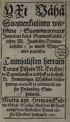 """Virsikirja - Title page of """"Yxi vähä suomenkielinen wirsikiria."""" Rostock, Stephan Möllemann, 1607."""