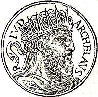200px-Herod_Archelaus_I.jpg