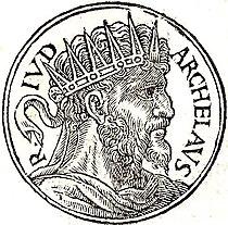 Herod Archelaus I.jpg