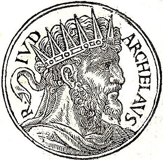 Herod Archelaus - Herod Archelaus from Guillaume Rouillé's Promptuarii Iconum Insigniorum (16th century depiction)