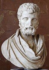Le philosophe-rhéteur Hérode Atticus
