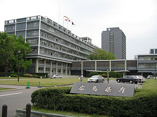 Hiroshima-Pref-Main-Office.jpg