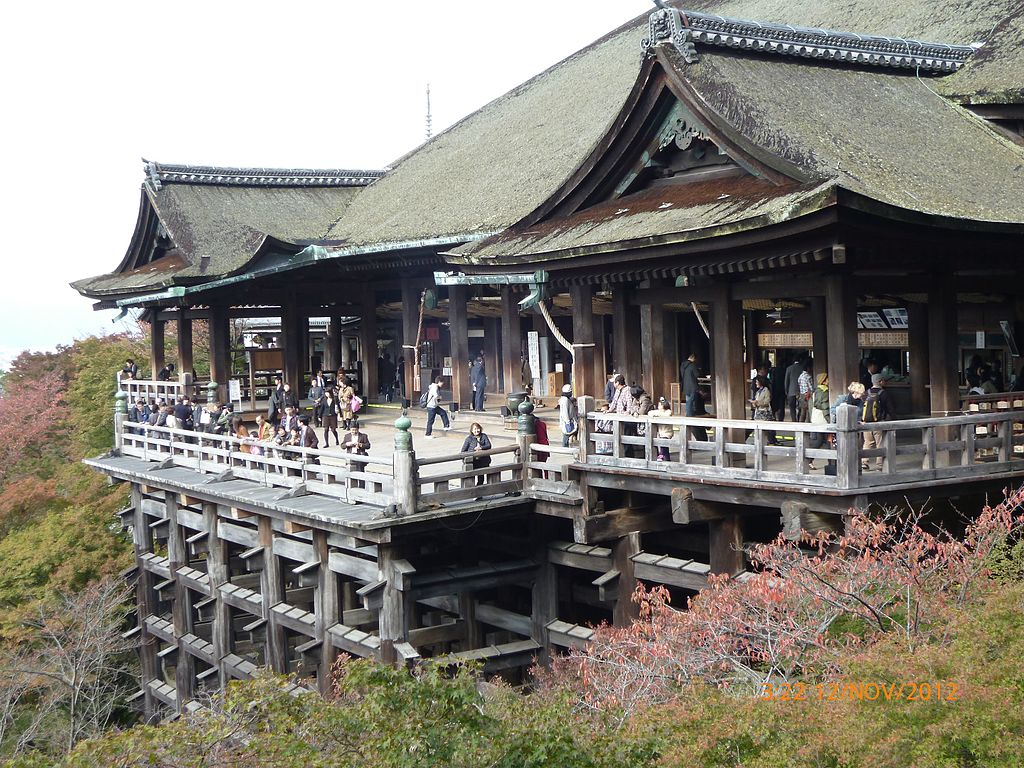 File:Historic Monuments of Ancient Kyoto (Kyoto, Uji and ...