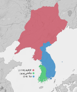 History of Korea-Three Kingdoms Period-576 CE-ar.png