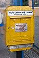 Ho-Chi-Minh-City Vietnam Mailbox-01.jpg