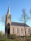 foto van Johannes de Doperkerk (Hervormde kerk)