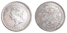 Obverse and reverse of a 1867 silver Hong Kong dollar coin
