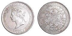 壹圓銀貨、1867年