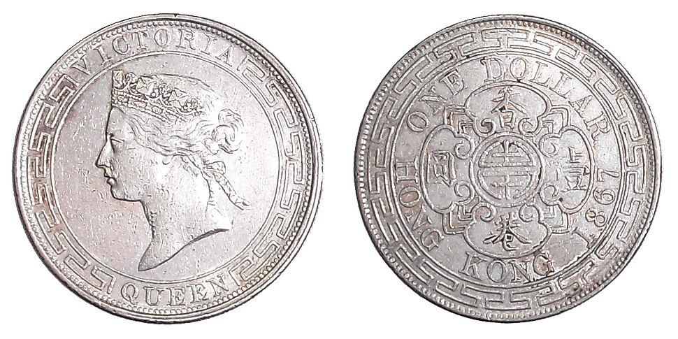 HongKong-1Dollar-1867