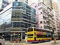 Hong Kong (2017) - 827.jpg