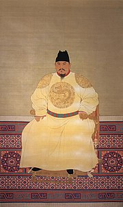 Founder of Ming Dynasty