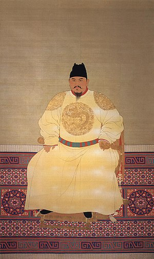 Ming dynasty - Portrait of the Hongwu Emperor (ruled in 1368–98)