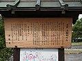 Horyuji temple , 法隆寺 - panoramio (3).jpg