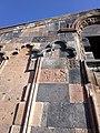 Hovhannavank (cross in wall) (9).jpg