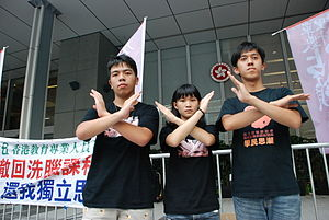 Scholarism - Students from Scholarism during the hunger strike against the National Education at the Hong Kong government headquarters in August 2012.
