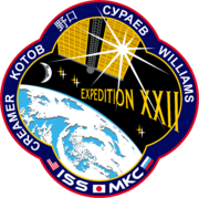 ISS Expedition 22 Patch.png