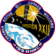 alt=Description de l'image ISS Expedition 22 Patch.png.