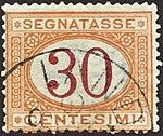 ITA 1890 MiNr0P07b pm B002a.jpg