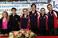Ice dancers - 2014 Four Continents.jpg