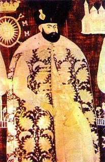 Ieremia Movilă Prince of Moldavia