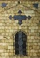 Imam Ali shrine - 5 July 2009 11.jpg