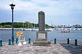 In Memory Of Joseph Hardy Neesima 1843-1890 Founder Of Doshisha University Hakodate Hokkaido Japan01n.jpg