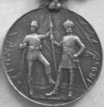 India Medal rev.jpg