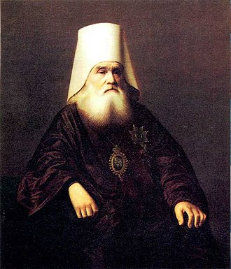 Innocent of Alaska - St. Innocent as Metropolitan of Moscow.