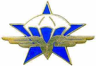 1st Parachute Chasseur Regiment - Image: Insigne du 1°RCP